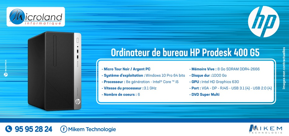 5.Web-site-HP-Prodesk-400-G5